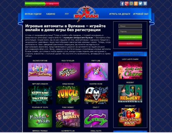 Азартные игровые автоматы и игры бесплатно и без регистрации