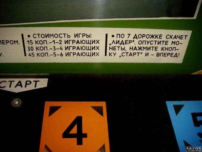 Морской бой советские игровые автоматы. Онлайн игры.