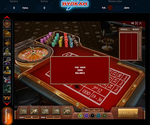 Рулетка в казино Кинг - американская и европейская версия самой.