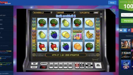 Игровые аппараты Адмирал играть бесплатно без регистрации