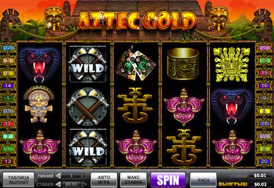 Автомат Aztec Gold Пирамида, Золото Ацтеков Слоты онлайн.
