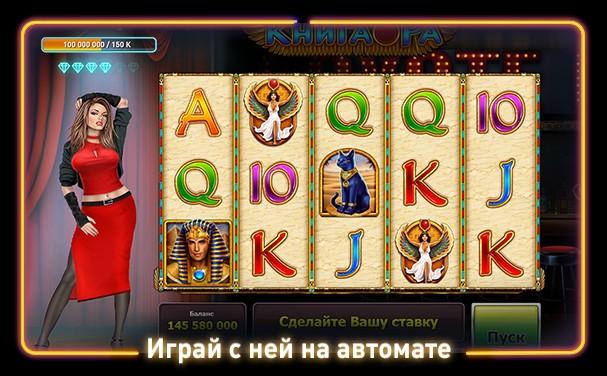 Игровые автоматы сокровище египта / Гараж игра автомат играть.