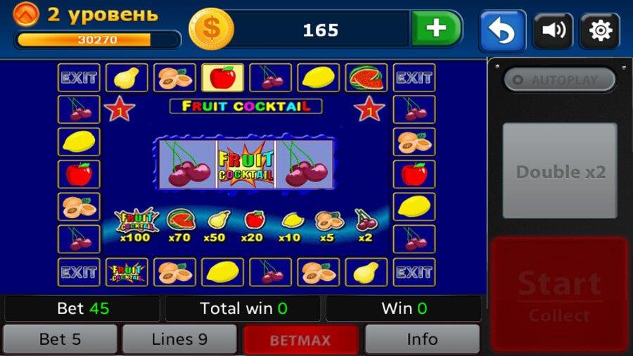 Игровые автоматы Вулкан бесплатно играть онлайн без регистрации