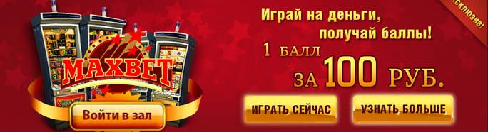 Открываем онлайн-казино Next24 - бизнес портал Беларуси