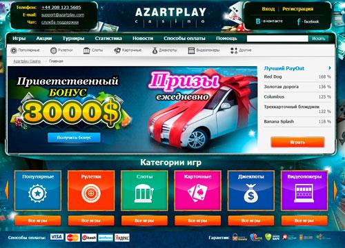 Играть в онлайн казино Фараон на деньги - Money-