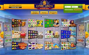 Онлайн казино - Рейтинг официальных казино на official-