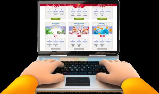 Список онлайн казино с бездепозитными бонусами за регистрацию.