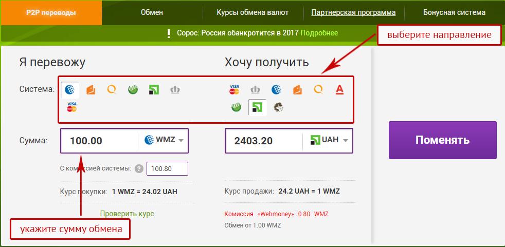 Бездепозитный бонус 300 рублей в казино
