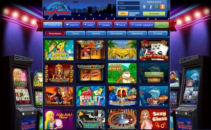 Игровые автоматы вулкан играть в демо - Казино Вулкан онлайн.