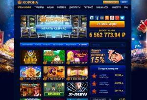 Рабочее зеркало казино корона — Casinokb