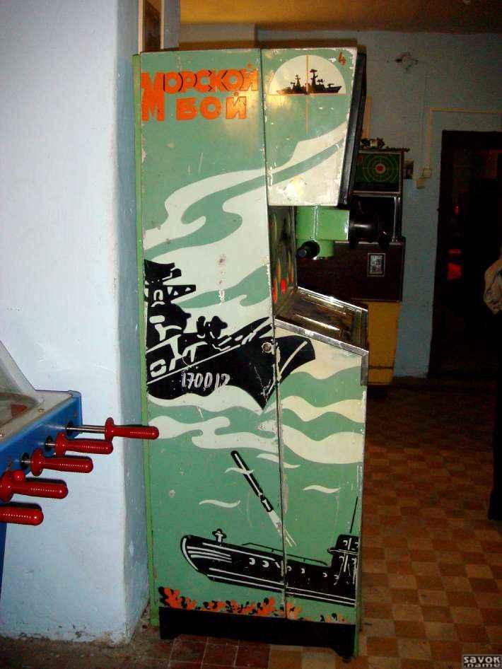 Игровой автомат Island 2 - играть.