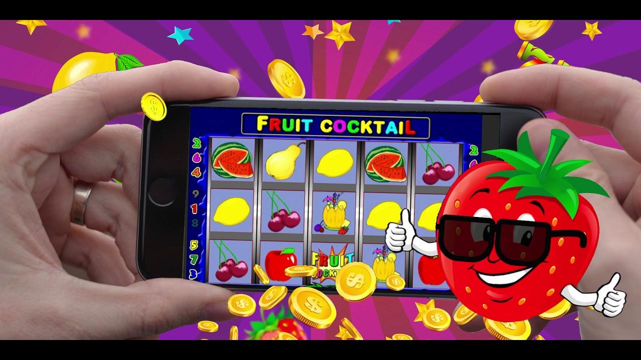 Игровой автомат Клубника Fruit Cocktail онлайн - играйте