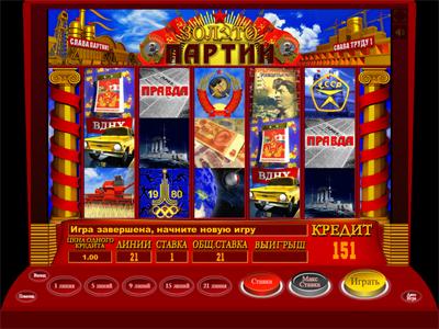 Игровой автомат Золото Партии играть онлайн бесплатно и без.