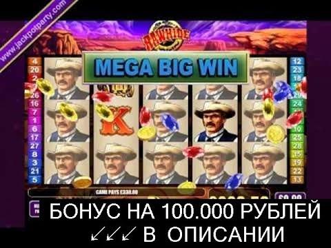 Реальные отзывы о интернет казино вулкан. СТРИМ В ОНЛАЙН.