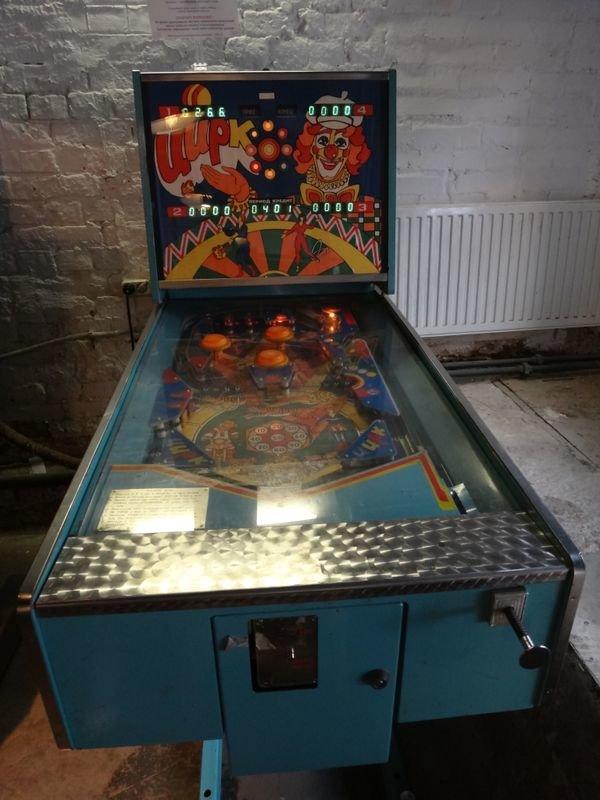 Игровой автомат Circus Deluxe или Цирк Делюкс Слоты