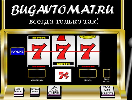 Игровые автоматы Гараж играть бесплатно онлайн без регистрации