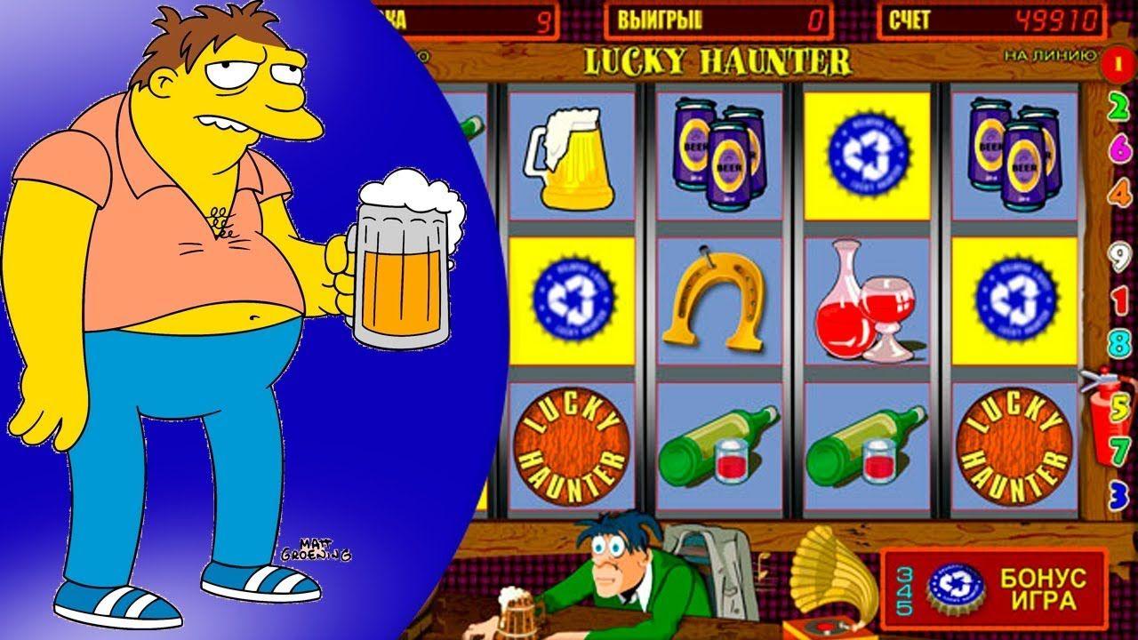 Играть бесплатно онлайн на аппаратах Пробки в интернет казино