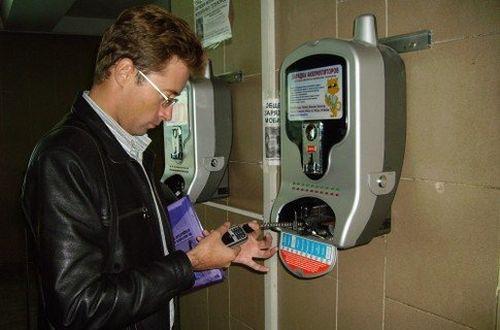 Бесплатный игровой слот автомат Fruit Coctail 2 / Клубничка 2