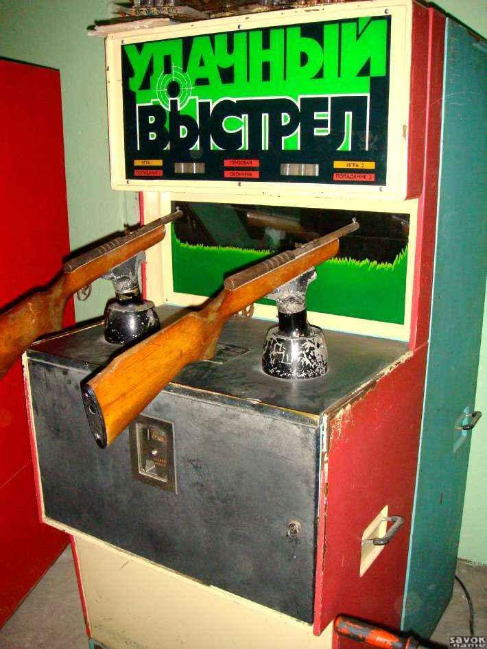 Игровые автоматы - играйте бесплатно онлайн в казино Вулкан