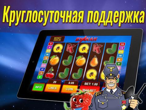 Игровые автоматы играть на реальные деньги рубли - Интересная.