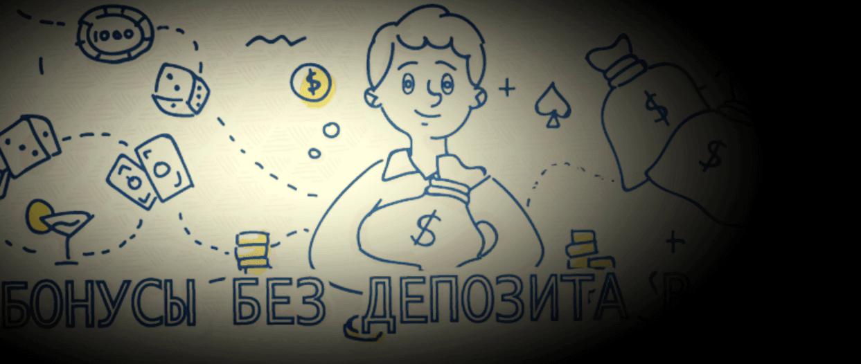 Игры вулкан играть бесплатно - игровые автоматы вулкан играть.