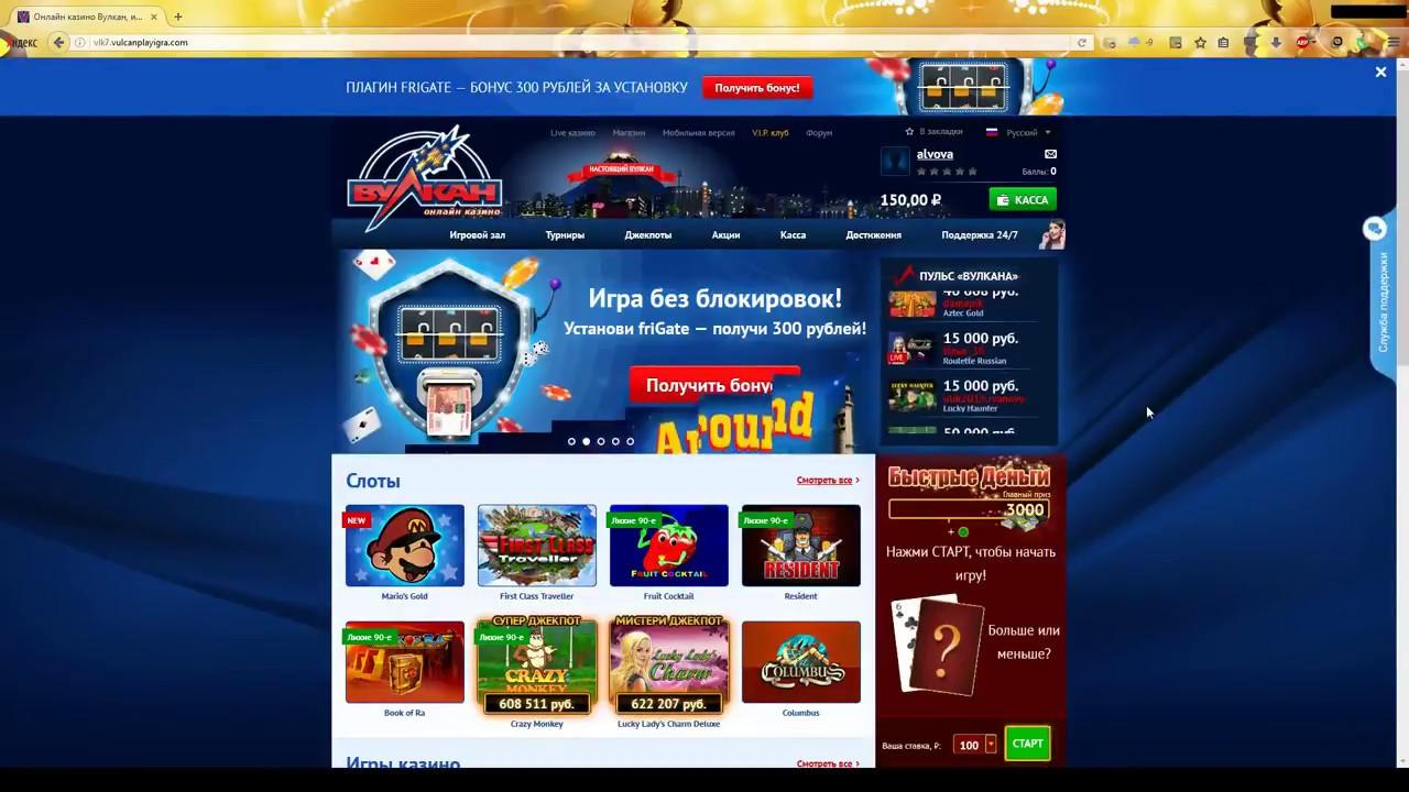 Вулкан 24 официальный сайт.