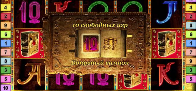 Casino X Казино икс - официальный сайт онлайн Казино Х