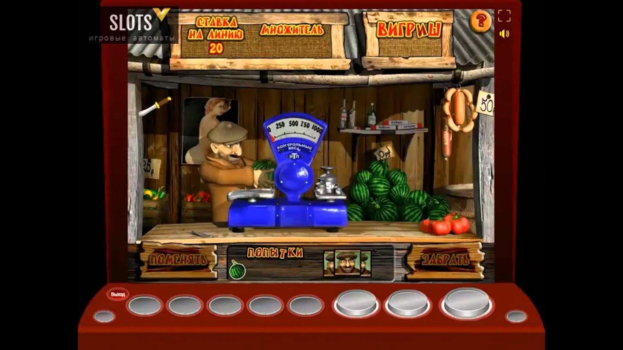 Игровой автомат Базар играть бесплатно без регистрации