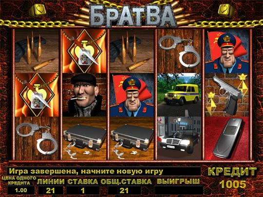 Игровые автоматы казино - азартные онлайн
