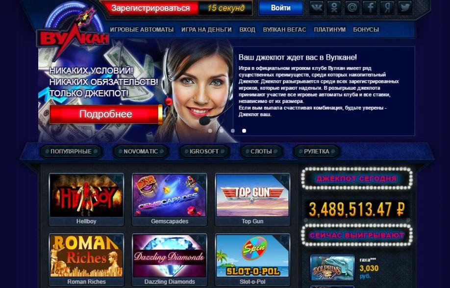 Игра казино скачать бесплатно