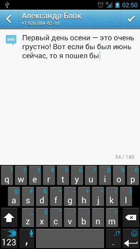 Скачать Вконтакте бесплатно на компьютер Windows 7, 8, 10