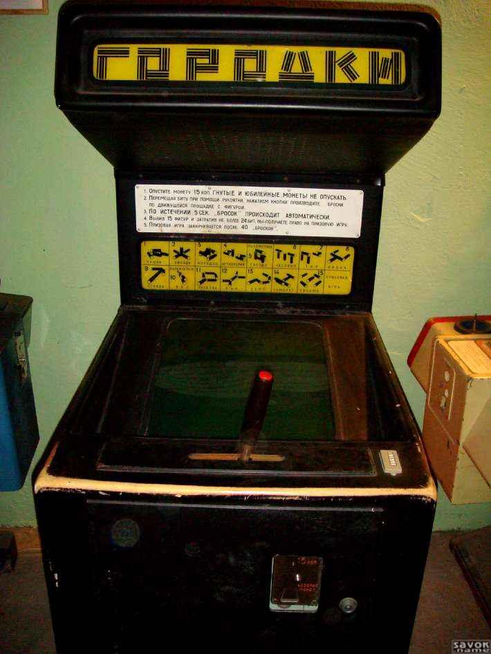 Эмуляторы игровых автоматы играть бесплатно лошади супер.