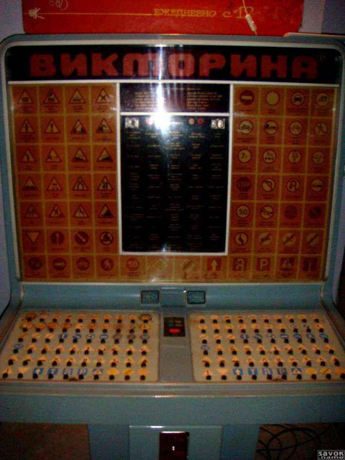 Игровой автомат Mega Joker 777 - играть бесплатно