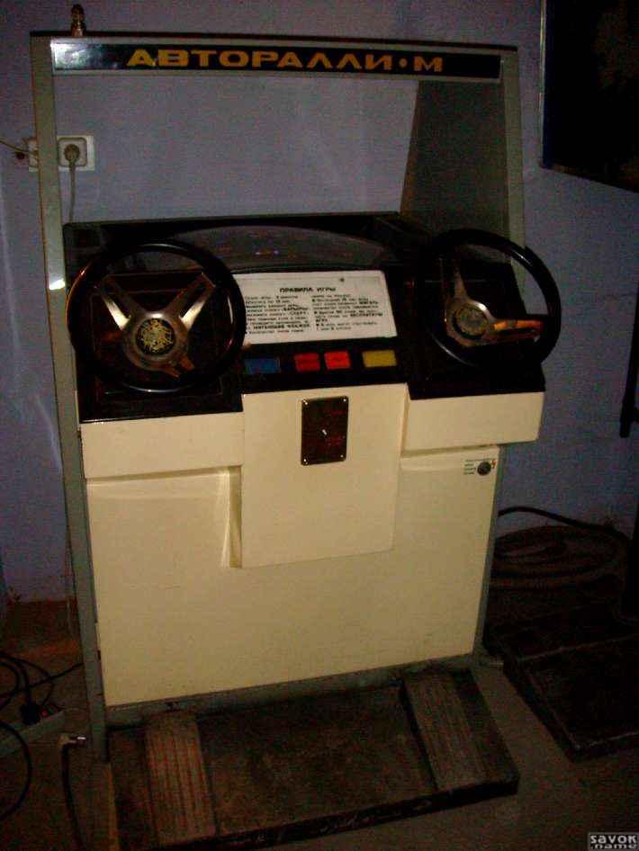 Игровые автоматы - можно играть онлайн бесплатно без регистрации или на.