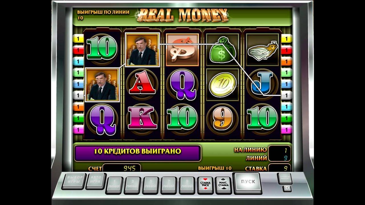 Братва играть онлайн в игровые автоматы бесплатно.
