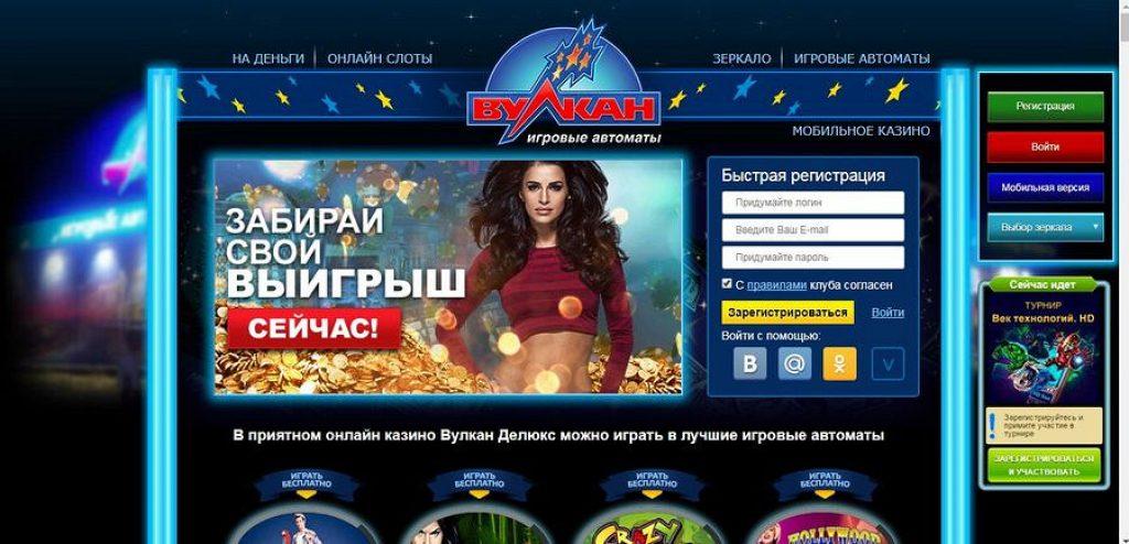 Онлайн казино Кристал Слот Crystal Slot -