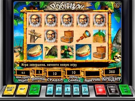 Игровые автоматы онлайн-казино с функцией фри-спинов.