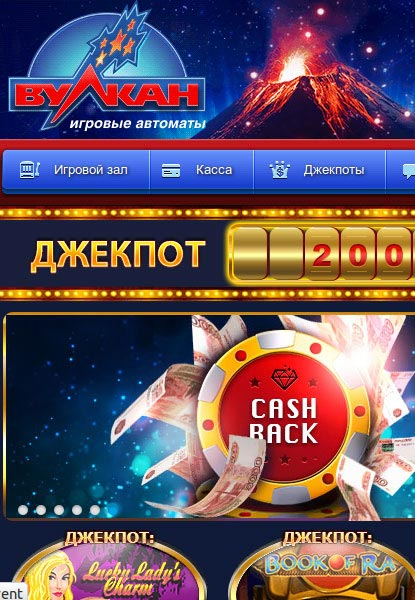 Играть в игровые автоматы бесплатно и без регистрации