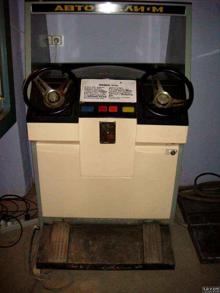 Бесплатные азартные игровые автоматы без регистрации - Трибуна