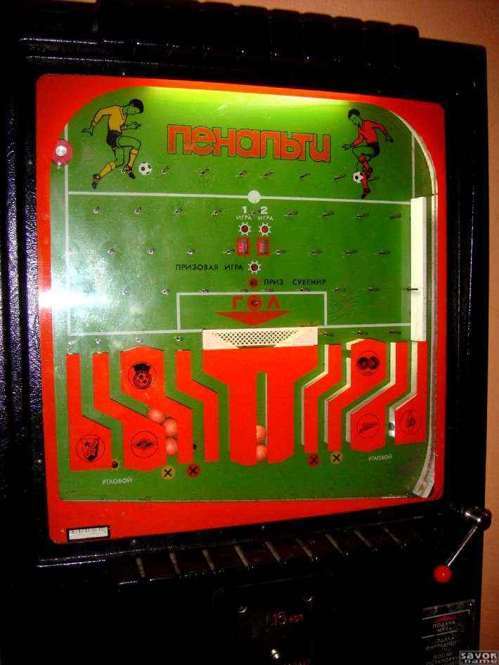 Джекпот казино LotoRu – игровые автоматы с