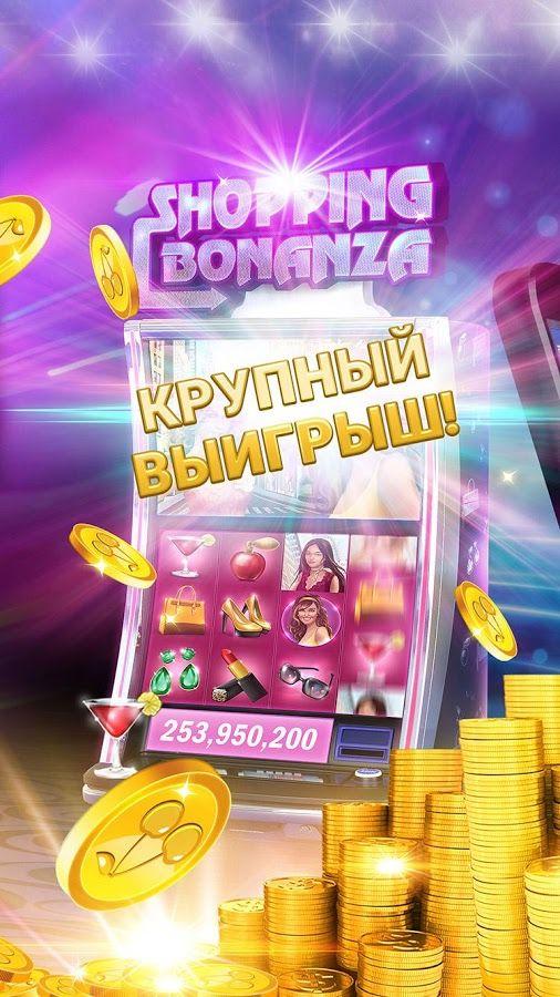 Игровые автоматы Slot-o-pol Mega Jack - Слотспапа - YouTube