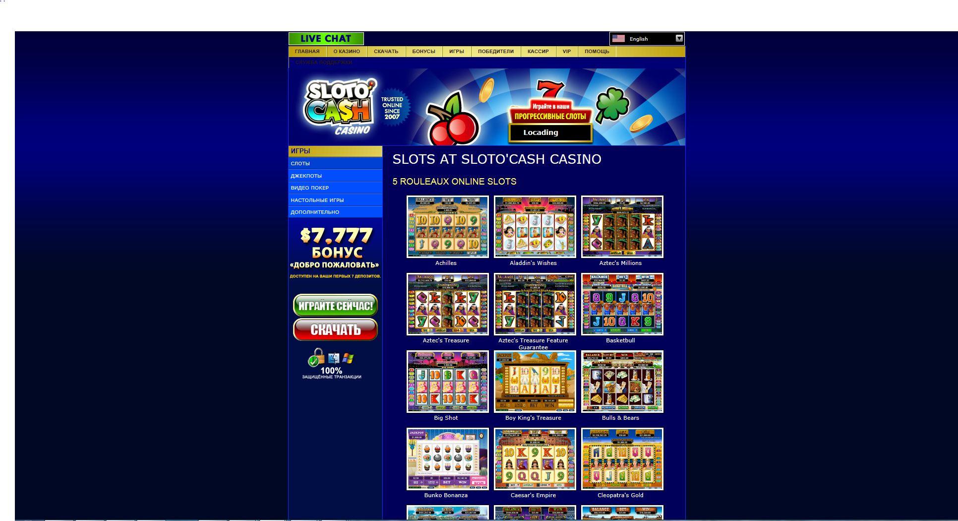 Где лучше играть в онлайн казино Вулкан чтобы