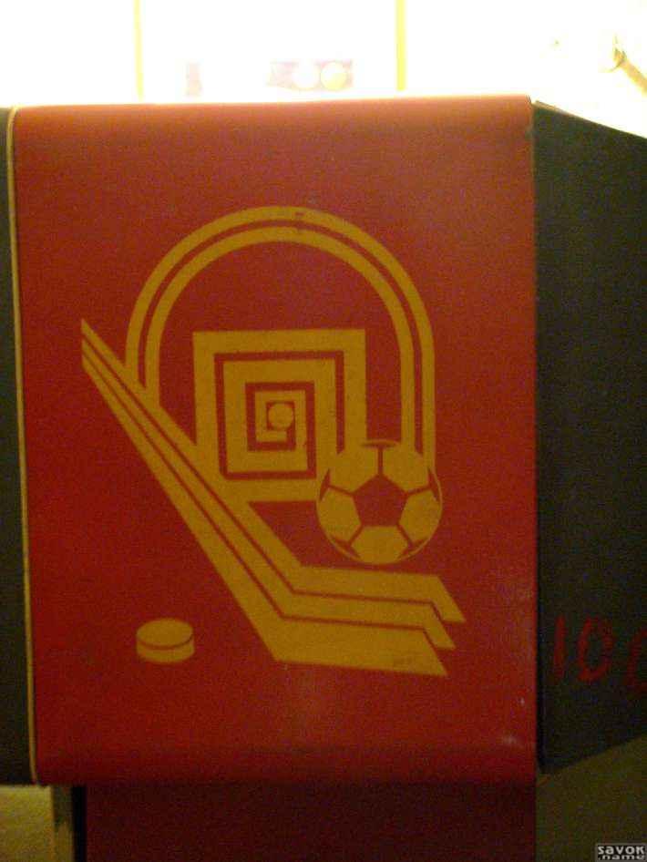 Игровой автомат Одиссей — играть бесплатно без регистрации
