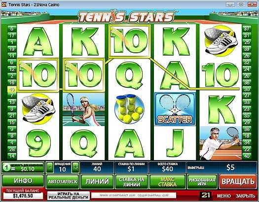 Играть на деньги в интернет казино Игровые