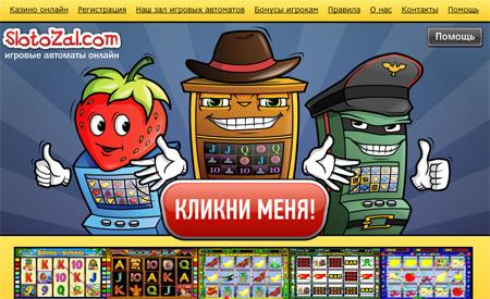 Игра Кекс Печки онлайн игровые автоматы