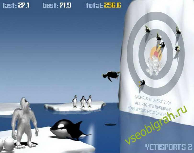 Играть в игровые автоматы в онлайн казино 3.