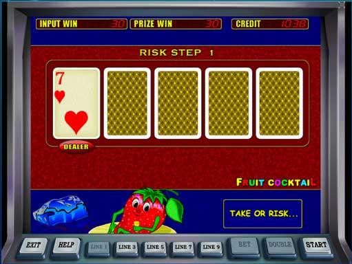 Игровой автомат Fruit Slots Фруктовые Слоты