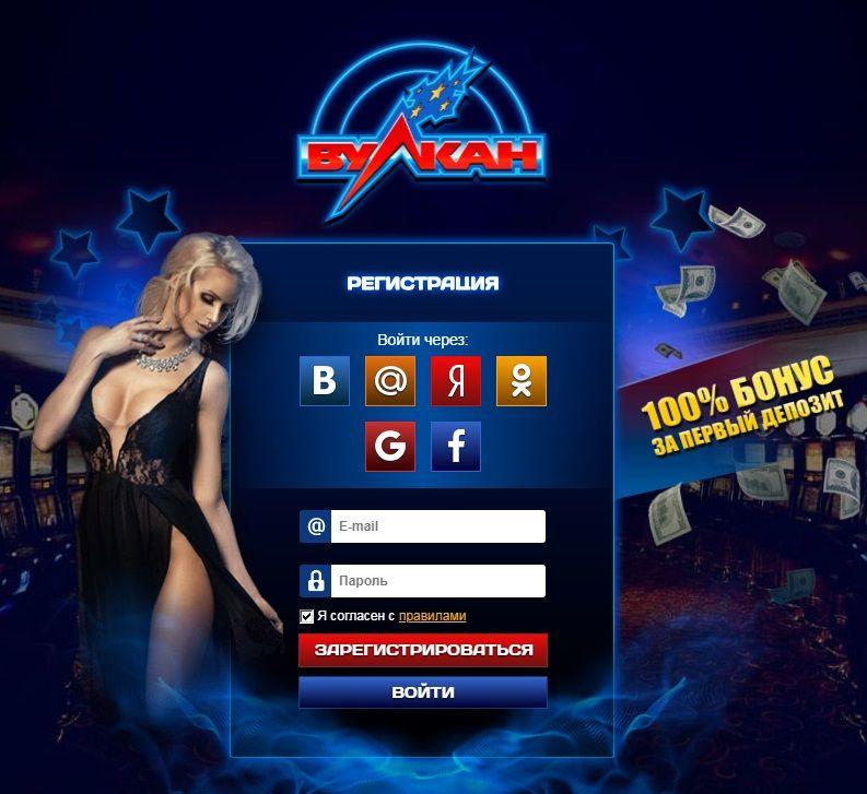 Максбет казино онлайн отзывы. бездепозитный бонус 2018 с.