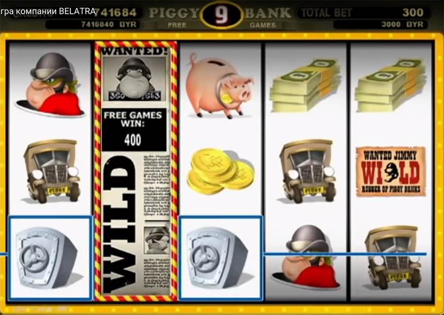 Piggy Bank играть бесплатно без регистрации - YouTube