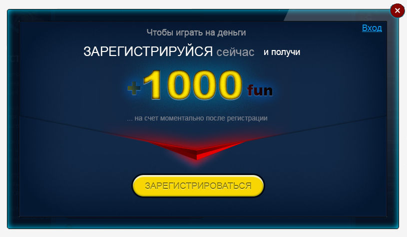 Онлайн казино на гривны Goxbet - Игровые автоматы на реальные.
